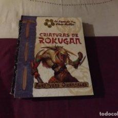 Juegos Antiguos: LA LEYENDA DE LOS CINCO ANILLOS CRIATURAS DE ROKUGAN , FACTORIA. Lote 222690735