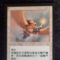 Juegos Antiguos: CARTA MAGIC THE GATHERING . ANGEL CEGADOR.. Lote 224025177