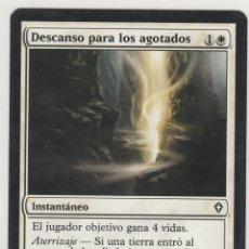 Juegos Antiguos: DESCANSO PARA LOS AGOTADOS MTG. Lote 226671135