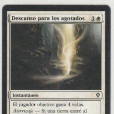Juegos Antiguos: DESCANSO PARA LOS AGOTADOS MTG. Lote 226671599