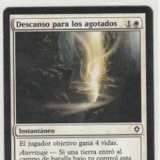 Juegos Antiguos: DESCANSO PARA LOS AGOTADOS MTG. Lote 226672335