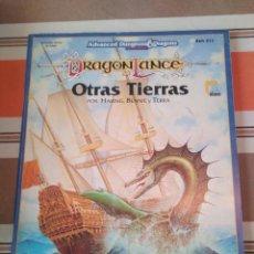 Juegos Antiguos: OTRAS TIERRAS - DRAGONLANCE - JUEGO DE ROL - ADVANCED DUNGEONS AND DRAGONS. Lote 227221100