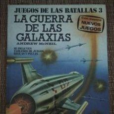 Juegos Antiguos: LA GUERRA DE LAS GALAXIAS - JUEGOS DE LAS BATALLAS 3 - ANDREW MCNEIL 1975 - VER TODAS LAS FOTOS. Lote 228500315