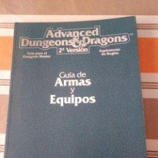 Juegos Antiguos: GUIA DE ARMAS Y EQUIPOS - DUNGEONS AND DRAGONS - JUEGO DE ROL. Lote 229813905