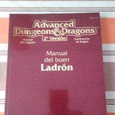 Juegos Antiguos: MANUAL DEL BUEN LADRON - JUEGO DE ROL - ADVANCED DUNGEONS. Lote 229816565