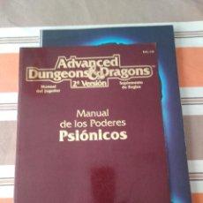 Juegos Antiguos: MANUAL DE LOS PODERES PSIONICOS - JUEGO DE ROL - ADVANCED DUNGEONS. Lote 229816935