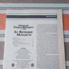 Juegos Antiguos: EL BOSQUE MAGICO - DUNGEONS AND DRAGONS - JUEGO DE ROL. Lote 229821380