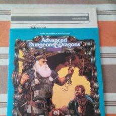 Juegos Antiguos: EL DESAFIO DEL GUERRERO - ADVANCED DUNGEONS - JUEGO DE ROL. Lote 229821690