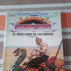 Juegos Antiguos: EL MERCADER DE LAS DUNAS - JUEGO DE ROL - DUNGEONS AND DRAGONS - DARK SUN. Lote 229821915