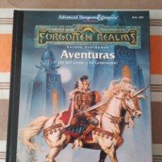 Juegos Antiguos: AVENTURAS REINOS OLVIDADOS - DUNGEONS AND DRAGONS - JUEGO DE ROL. Lote 229822695
