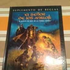 Juegos Antiguos: SUPLEMENTO DE REGLAS - JUEGO DE ROL - MERP- SEÑOR DE LOS ANILLOS. Lote 230076140