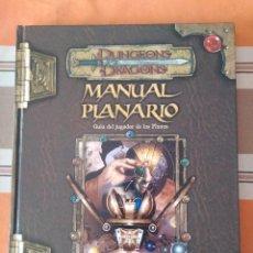 Juegos Antiguos: MANUAL PLANARIO - DUNGEONS AND DRAGONS 3.5 - JUEGO DE ROL. Lote 231606630
