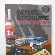 Juegos Antiguos: DEPUÉS D´OCHOBRE. EDICIÓN N´ASTURIANU, DE NICOLÁS BARDIO Y XON DELACAMPA. EDICIONES RADAGAST. Lote 235932170