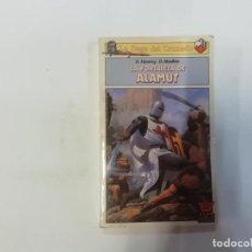 Juegos Antiguos: LIBRO-JUEGO : LA FORTALEZA DE ALAMUT - SAGA DEL CRUZADO - MONROCQ HEADLINE - PLAZA & JANÉS -(L). Lote 240637685