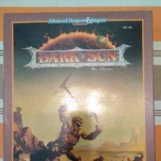 Juegos Antiguos: CAJA DARK SUN - COMPLETA CASTELLANO - ROL ADVANCED DUNGEONS AND DRAGONS. Lote 244620065