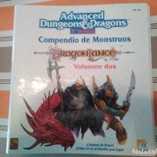 Juegos Antiguos: COMPENDIO DE MONSTRUOS II - DRAGONLANCE - JUEGO DE ROL - ADVANCED DUNGEONS AND DRAGONS. Lote 244620555