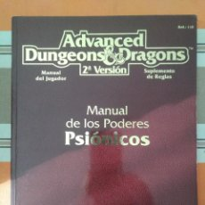 Juegos Antiguos: MANUAL DE LOS PODERES PSIONICOS - JUEGO DE ROL - ADVANCED DUNGEONS. Lote 244768720