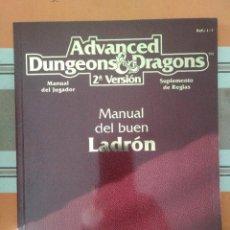 Juegos Antiguos: MANUAL DEL BUEN LADRON - JUEGO DE ROL - ADVANCED DUNGEONS. Lote 244768745
