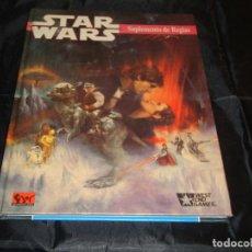 Juegos Antiguos: STAR WARS SUPLEMENTO DE REGLAS. Lote 246726570