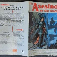Juegos Antiguos: LOS ASESINOS DE DOL AMROTH - SUPLEMENTO DE ROL EL SEÑOR DE LOS ANILLOS - J. R. R. TOLKIEN - GCH. Lote 249512450