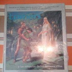 Juegos Antiguos: LORIEN - SEÑOR DE LOS ANILLOS - JUEGO DE ROL - PRECINTADO. Lote 249529120