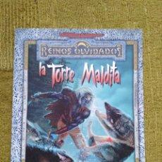 Juegos Antiguos: ADVANCED DUNGEONS & DRAGONS LA TORRE MALDITA (MARTINEZ ROCA TSR0020). Lote 253903695