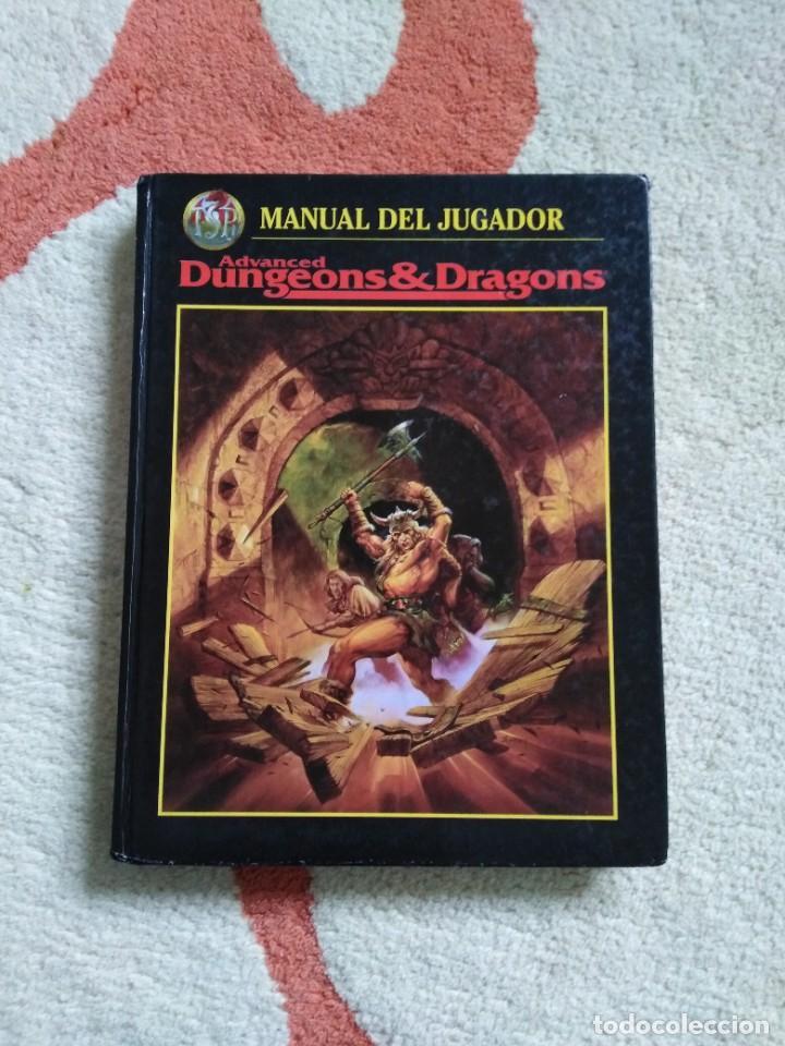 ADVANCED DUNGEONS & DRAGONS MANUAL DEL JUGADOR (MARTINEZ ROCA TSR0001) - TAPA DURA (Juguetes - Rol y Estrategia - Juegos de Rol)