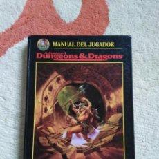 Juegos Antiguos: ADVANCED DUNGEONS & DRAGONS MANUAL DEL JUGADOR (MARTINEZ ROCA TSR0001) - TAPA DURA. Lote 253908245