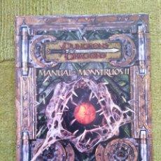 Juegos Antiguos: DUNGEONS & DRAGONS MANUAL DE MONSTRUOS II (DEVIR DD1003) - TAPA DURA. Lote 253926905