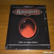 Juegos Antiguos: RAVENLOFT ENTORNO DE CAMPAÑA LIBRO DE REGLAS BÁSICO D&D LA FACTORÍA PRECINTADO. Lote 253962340