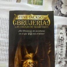 Juegos Antiguos: STEVE JACKSON BRUJERÍA. LAS COLULMNAS DE SHAMUTANTI. Lote 257584985