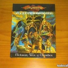Juegos Antiguos: LA GUERRA DE LA LANZA DRAGONLANCE D&D 3.5 DUNGEONS AND DRAGONS ROL DEVIR. Lote 261619055