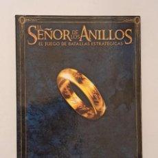 Juegos Antiguos: EL SEÑOR DE LOS ANILLOS REGLAMENTO. Lote 266554313