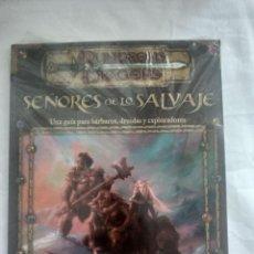 Juegos Antiguos: DUNGEONS & DRAGONS,SEÑORES DE LO SALVAJE , PRECINTADO ALGO SUELTO , NUEVO. Lote 269198788