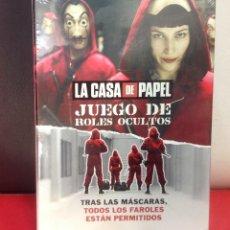 Juegos Antiguos: LA CASA DE PAPEL, JUEGO DE ROLES OCULTOS, JUEGO DE ROL PRECINTADO, NUEVO, LAROUSSE. Lote 269337643