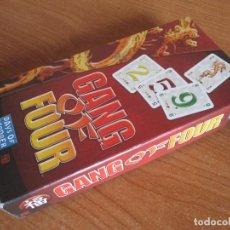 Juegos Antiguos: JUEGO : GANG OF FOUR. Lote 270381128