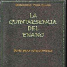 Juegos Antiguos: LA QUINTAESENCIA DEL ENANO SERIE PARA COLECCIONISTA LIBRO DE ROL DEVIR. Lote 270535308