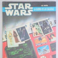 Juegos Antiguos: STAR WARS. LA GUÍA - BARCELONA 1990 - ILUSTRADO. Lote 275531703