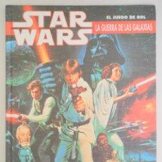 Juegos Antiguos: STAR WARS. LA GUERRA DE LAS GALAXIAS. EL JUEGO DE ROL - BARCELONA 1990 - ILUSTRADO. Lote 275531813