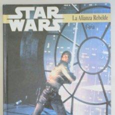 Juegos Antiguos: STAR WARS. LA ALIANZA REBELDE. GUÍA - BARCELONA 1996 - ILUSTRADO. Lote 275531913