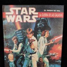 Juegos Antiguos: STAR WARS, EL JUEGO DE ROL, LA GUERRA DE LAS GALAXIAS, 1990. Lote 276655973