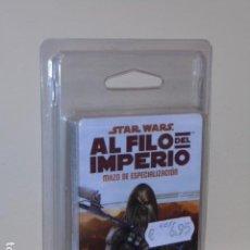 Juegos Antiguos: STAR WARS AL FILO DEL IMPERIO MAZO DE ESPECIALIZACION - PISTOLERO A SUELDO INCURSOR - ROL OFERTA. Lote 277144883