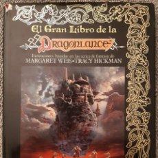 Juegos Antiguos: EL GRAN LIBRO DE LA DRAGONLANCE - TIMUN MAS - AD&D. Lote 277289513