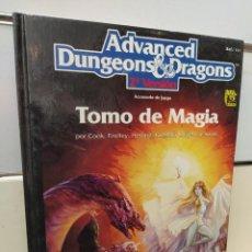 Juegos Antiguos: TOMO DE MAGIA ADVANCED DUNGEONS & DRAGONS 2ª EDICION - EDICIONES ZINCO. Lote 277571263