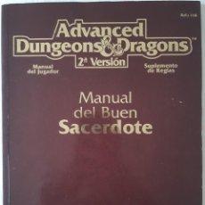 Juegos Antiguos: ADVANCED DUNGEONS & DRAGONS: MANUAL DEL BUEN SACERDOTE - ZINCO. Lote 277586373