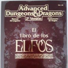 Juegos Antiguos: ADVANCED DUNGEONS & DRAGONS: EL LIBRO DE LOS ELFOS - ZINCO. Lote 277587068