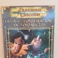 Juegos Antiguos: LIBRO DE ROL GUIA DEL CONSTRUCTOR DE FORTALEZAS - DUNGEONS & DRAGONS. Lote 277653473