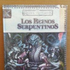 Juegos Antiguos: LIBRO DE ROL REINOS SERPENTINOS - REINOS OLVIDADOS DUNGEONS & DRAGONS. Lote 277654533