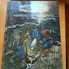Juegos Antiguos: MANUAL DE MONSTRUOS IV 4 D&D 3.5 SUPLEMENTO DE ROL DUNGEONS AND DRAGONS DEVIR. Lote 278758513