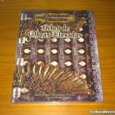 Juegos Antiguos: LIBRO DE OBRAS ELEVADAS D&D 3.5 SUPLEMENTO DE ROL DUNGEONS AND DRAGONS DEVIR PRECINTADO. Lote 278761773